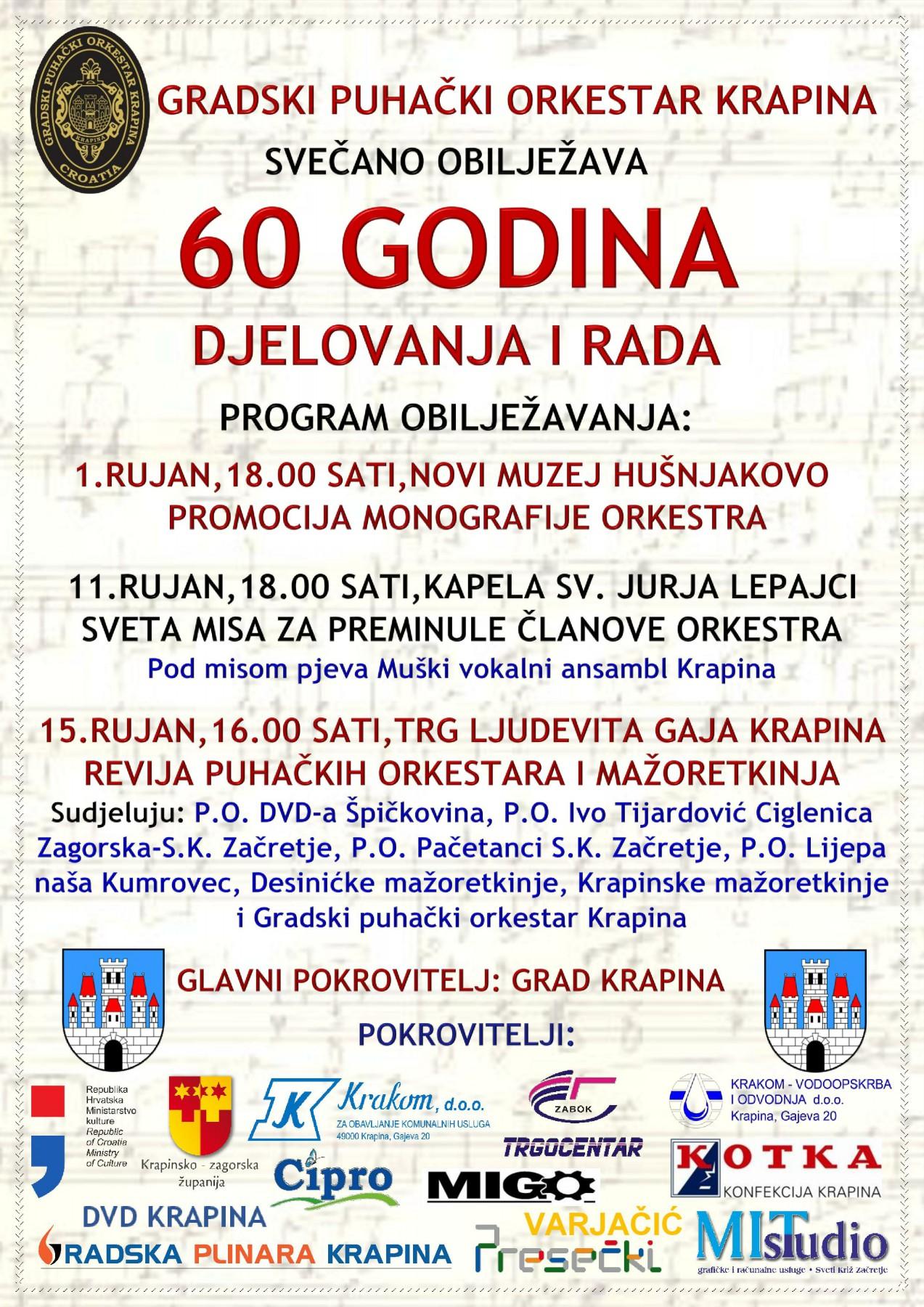 60 Godina Gradskog Puhackog Orkestra Krapina Gradski Puhacki
